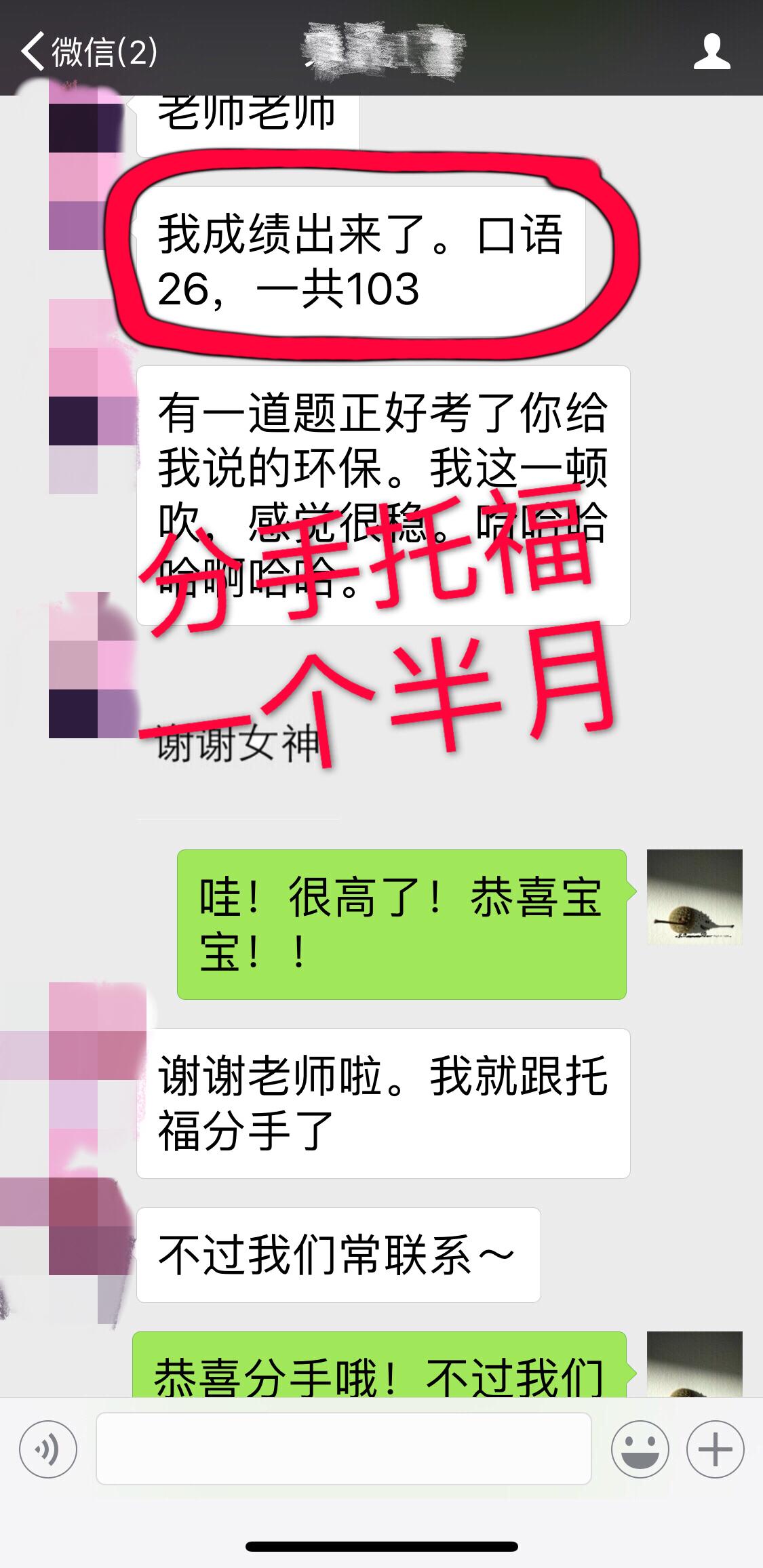 赵爽学员评价1