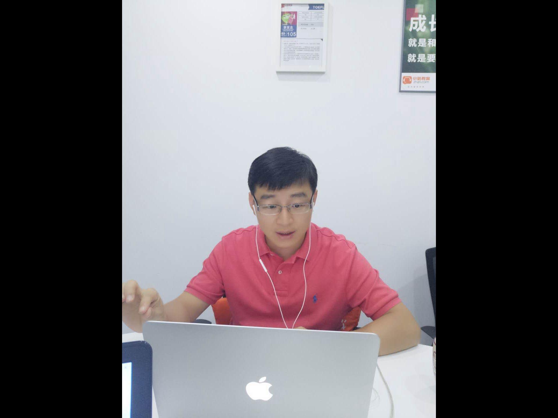 郑庆利照片1