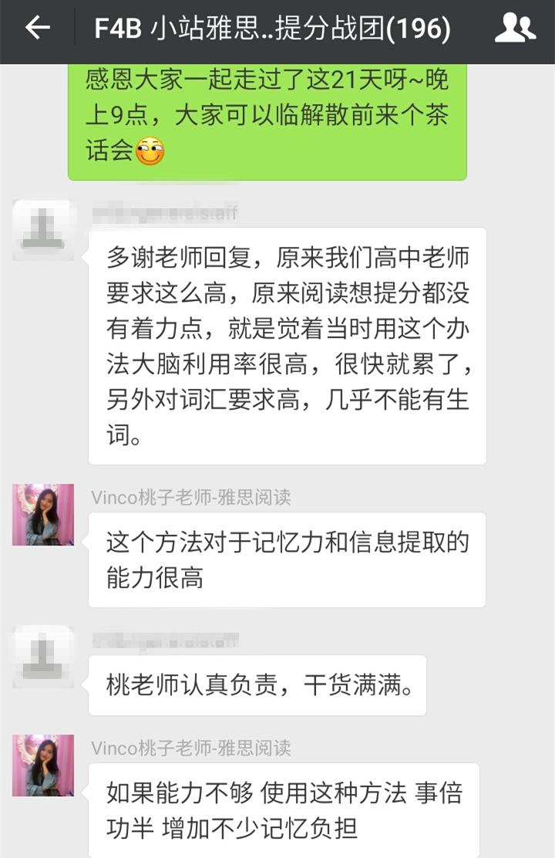 郑倪云柯学员评价2